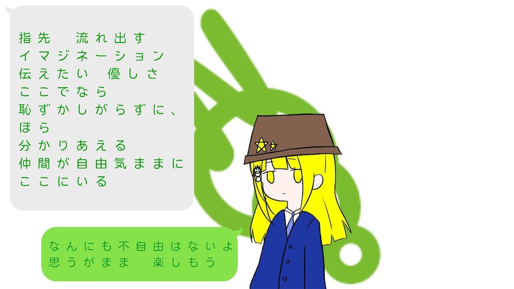f:id:wasarasan:20190418233440j:image