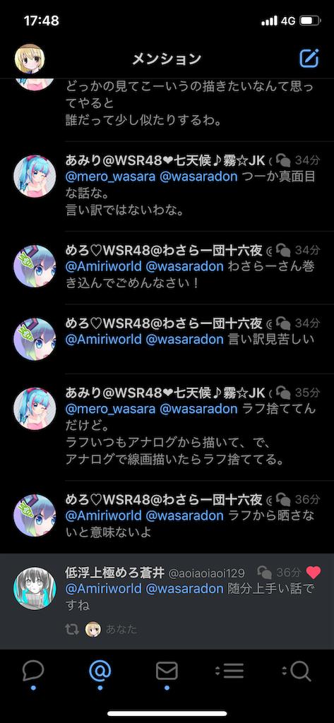 f:id:wasarasan:20190419232953p:image