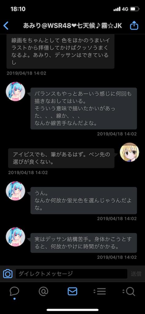 f:id:wasarasan:20190419233002p:image