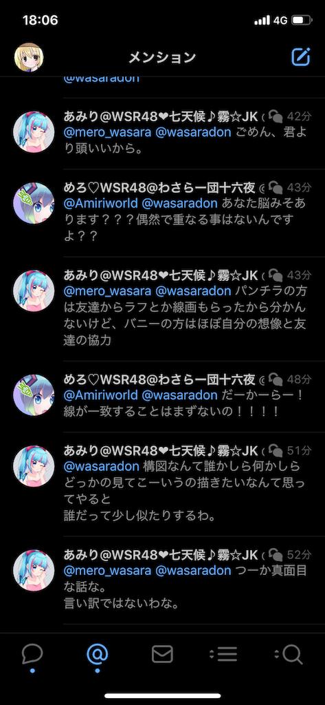 f:id:wasarasan:20190419233006p:image