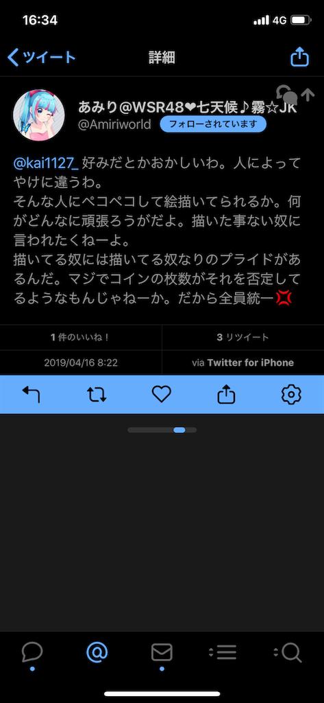 f:id:wasarasan:20190419233010p:image