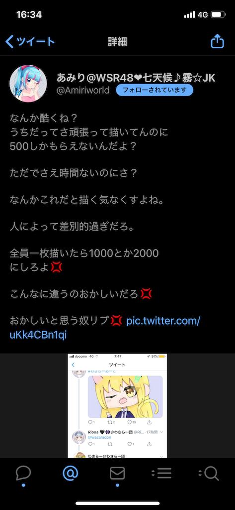 f:id:wasarasan:20190419233024p:image