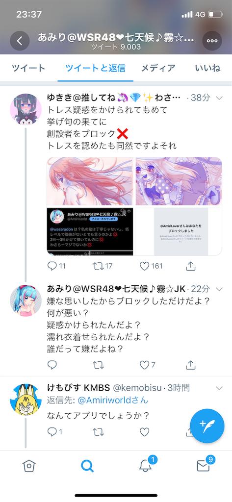 f:id:wasarasan:20190419233914p:image