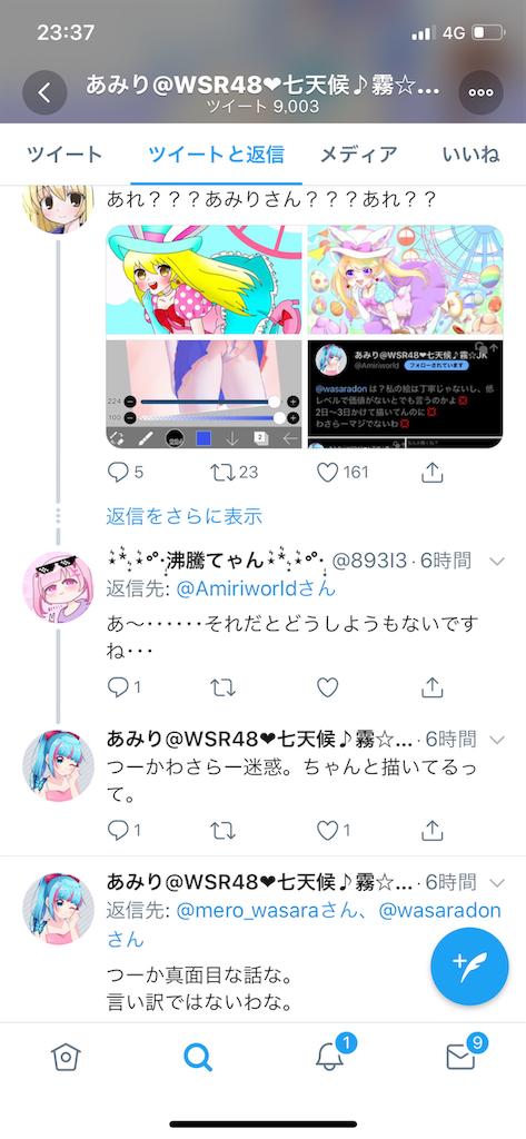 f:id:wasarasan:20190419233920p:image
