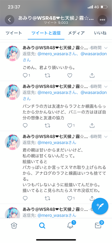 f:id:wasarasan:20190419233925p:image