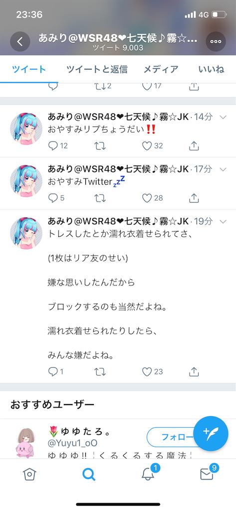 f:id:wasarasan:20190419233931p:image