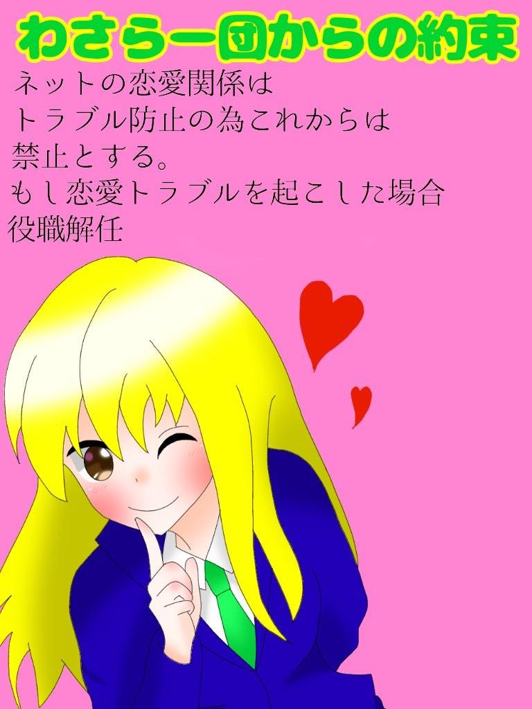 f:id:wasarasan:20190419234447j:image
