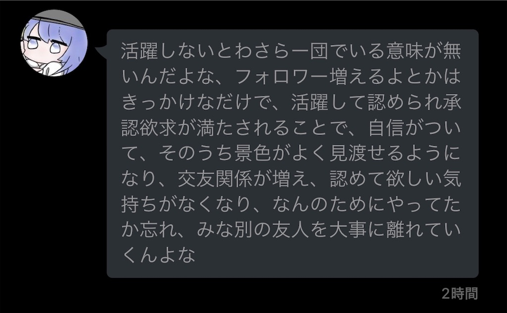 f:id:wasarasan:20190427150419j:image