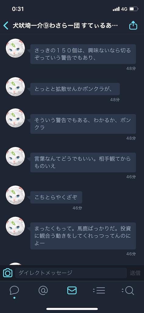 f:id:wasarasan:20190625003349p:image