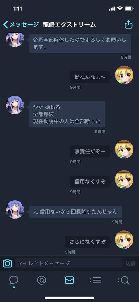f:id:wasarasan:20190805011734p:image
