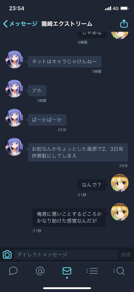 f:id:wasarasan:20190805011741p:image