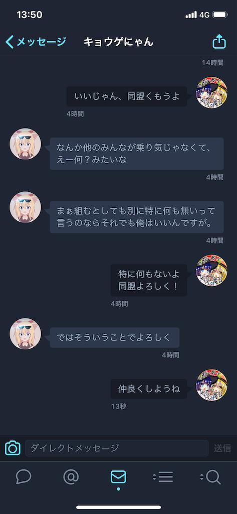 f:id:wasarasan:20190829131530p:image