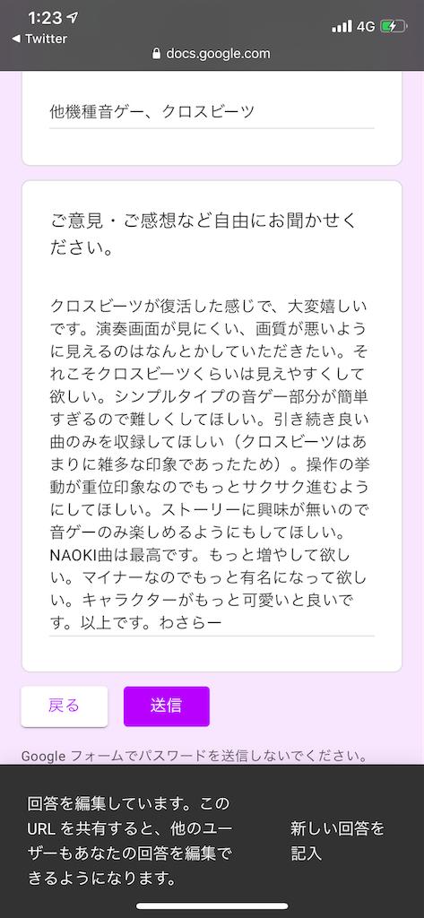 f:id:wasarasan:20191204012401p:image