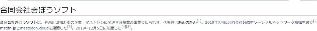 f:id:wasarasan:20200308043054j:image