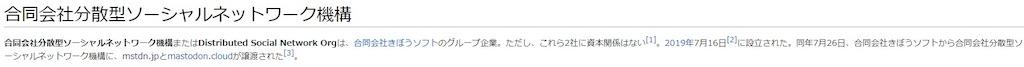 f:id:wasarasan:20200308043101j:image