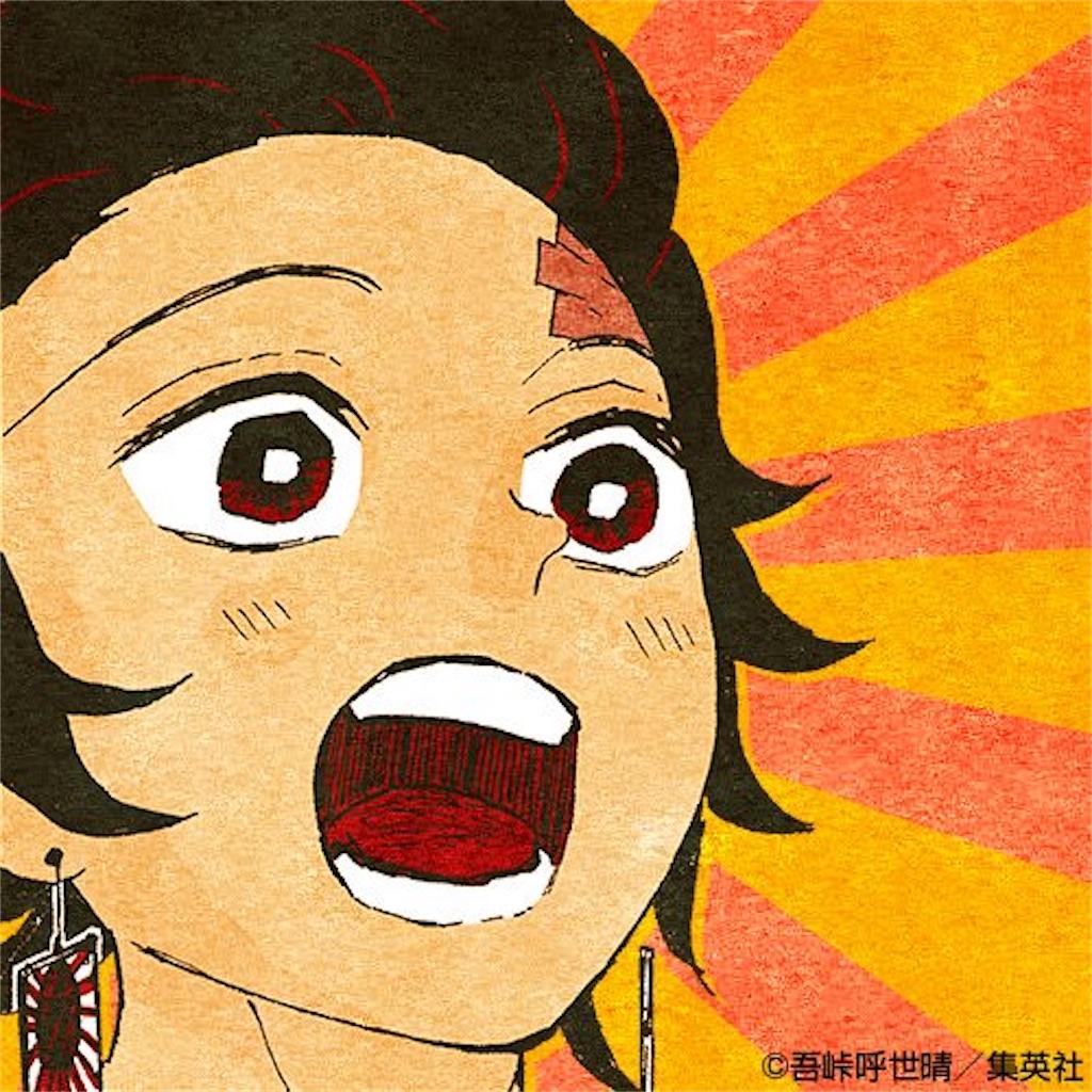 f:id:wasarasan:20200308222652j:image