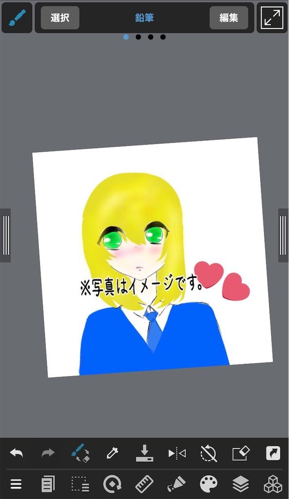 f:id:wasarasan:20200321215557j:image