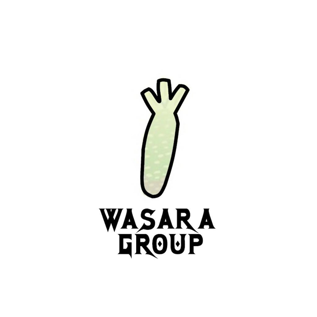 f:id:wasarasan:20200411020723j:image