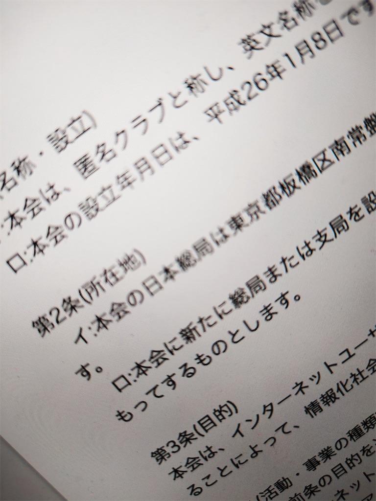 f:id:wasarasan:20200412010426j:image
