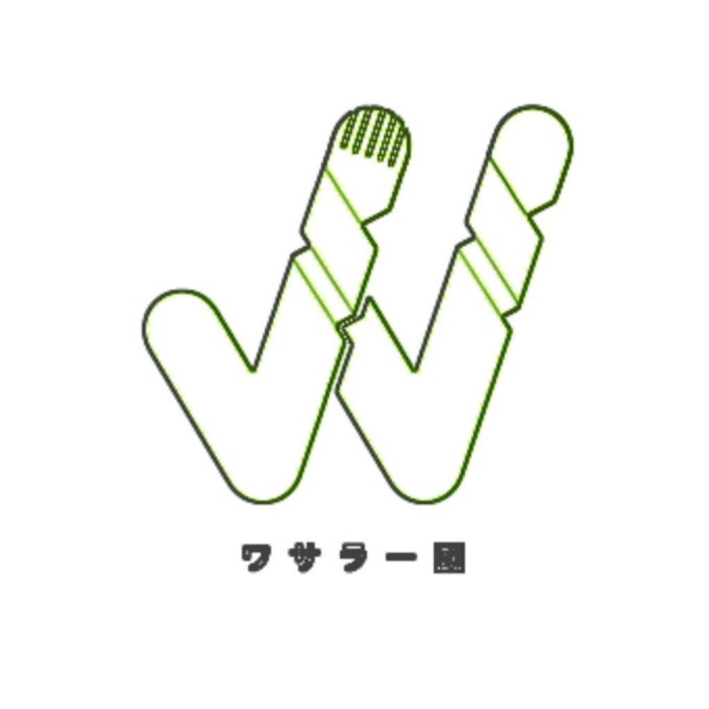 f:id:wasarasan:20200423003848j:image