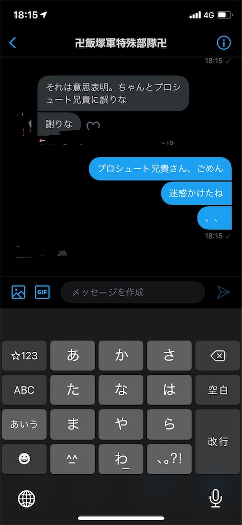 f:id:wasarasan:20200423182519j:image