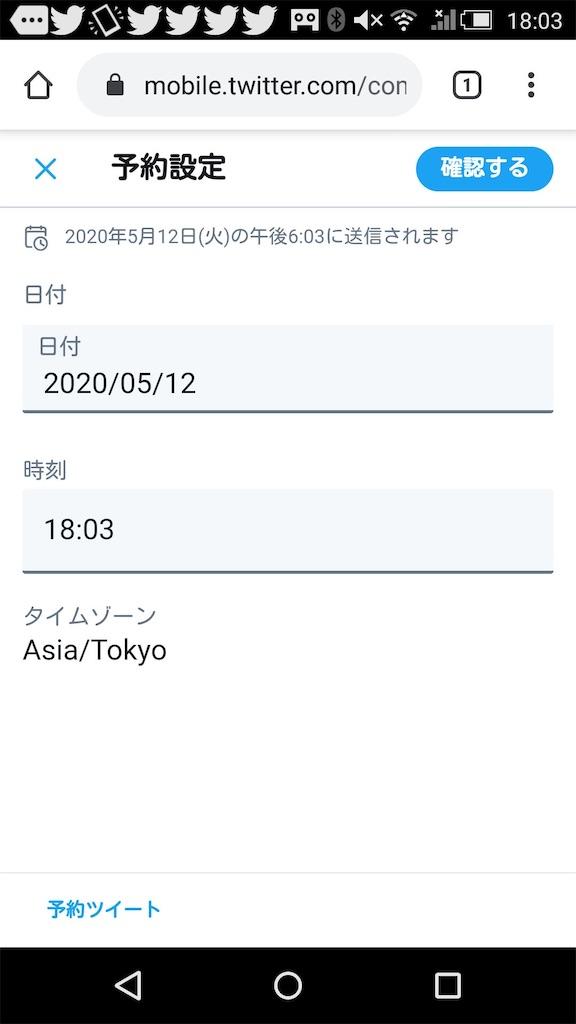 f:id:wasarasan:20200507183743j:image