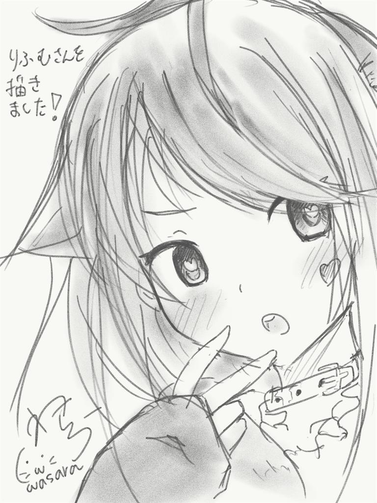 f:id:wasarasan:20200508041316p:image
