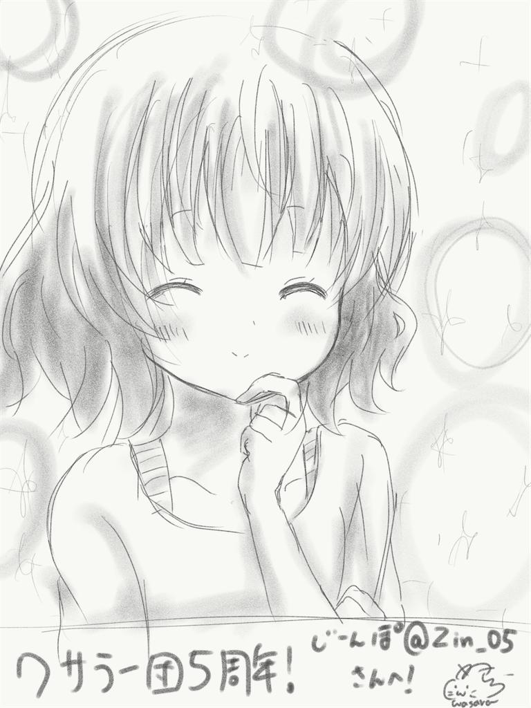 f:id:wasarasan:20200508041430p:image