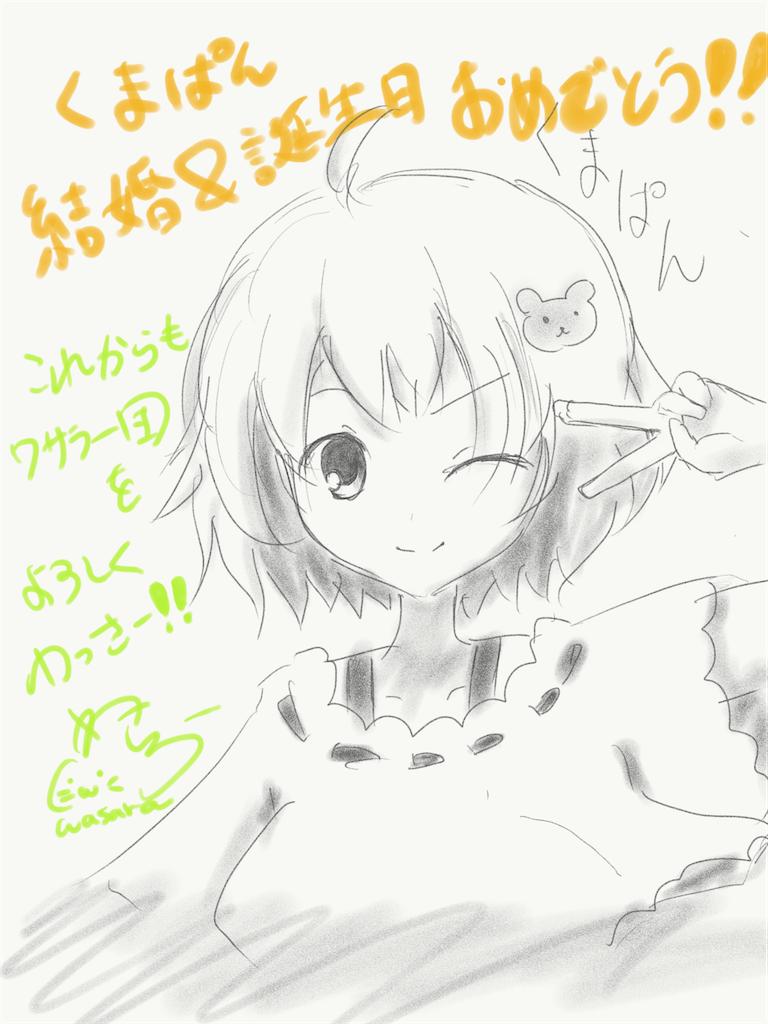 f:id:wasarasan:20200508041440p:image