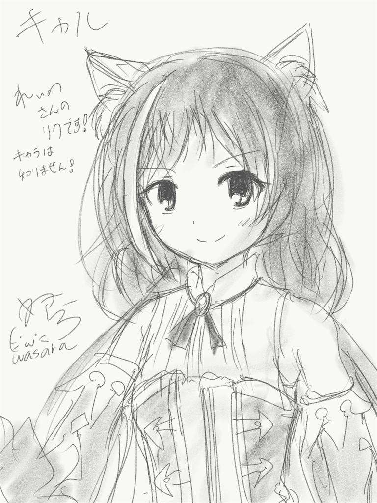 f:id:wasarasan:20200510233819p:image