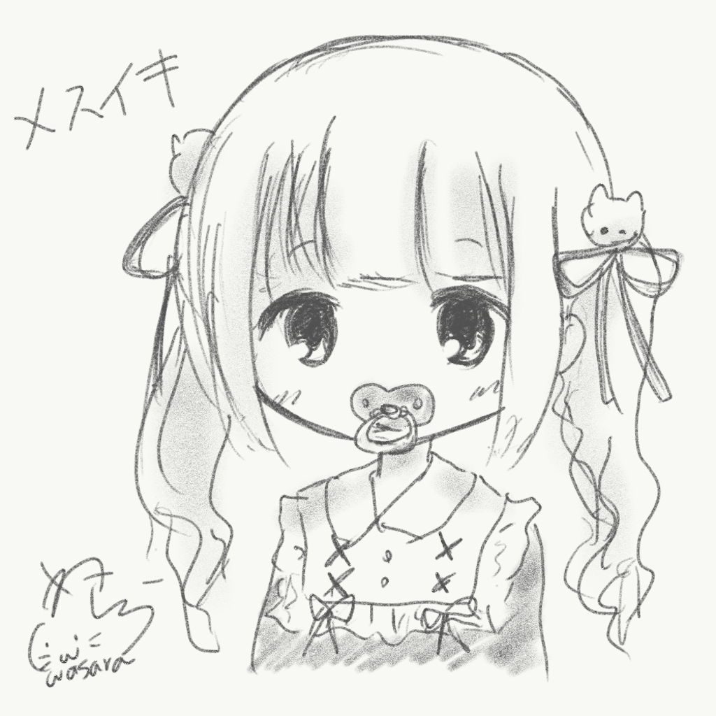 f:id:wasarasan:20200510233825p:image