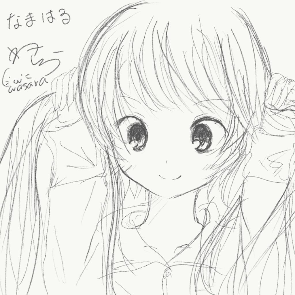 f:id:wasarasan:20200510233839p:image