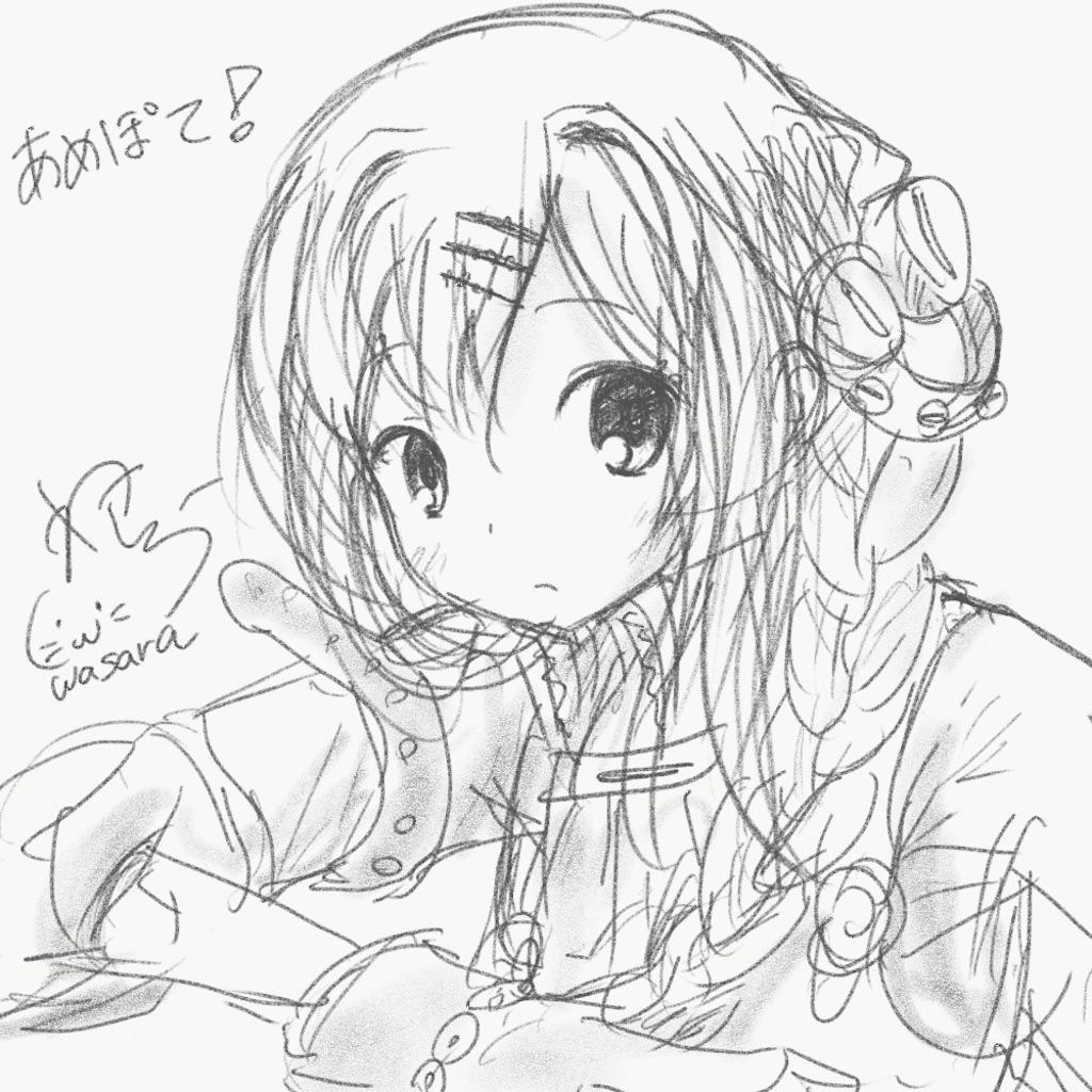 f:id:wasarasan:20200518010339j:image