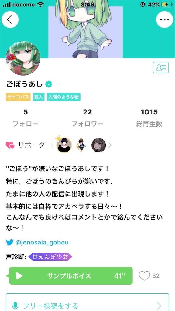 f:id:wasarasan:20200519091231j:image