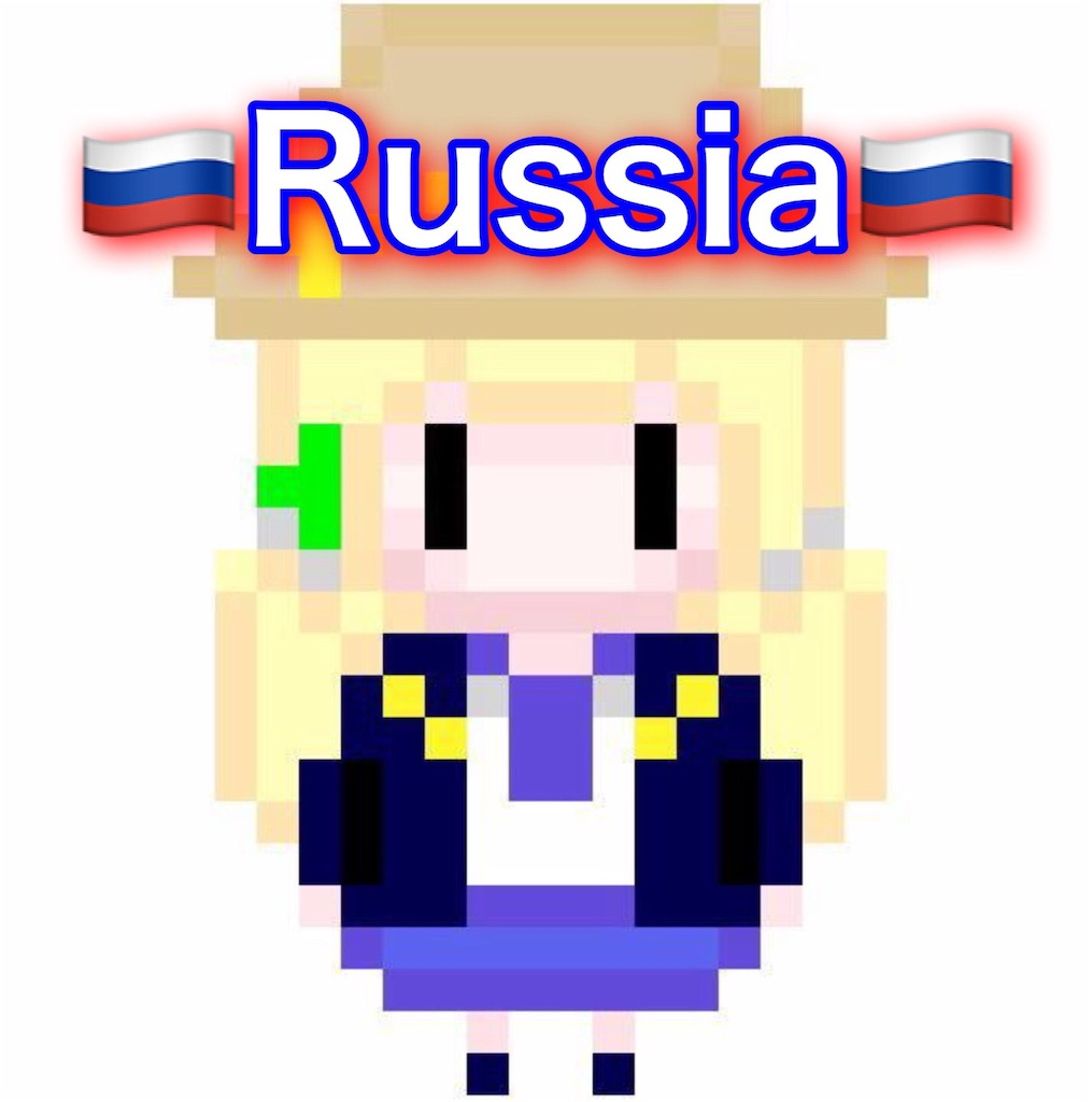 f:id:wasarasan:20200614005010j:image