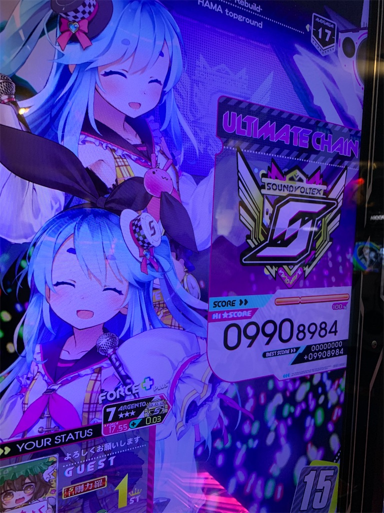 f:id:wasarasan:20200615010505j:image