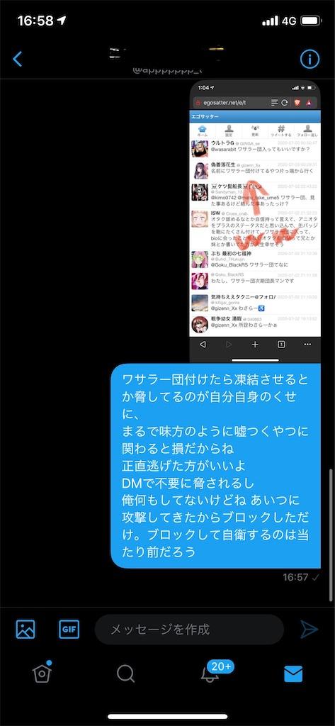 f:id:wasarasan:20200712172352j:plain