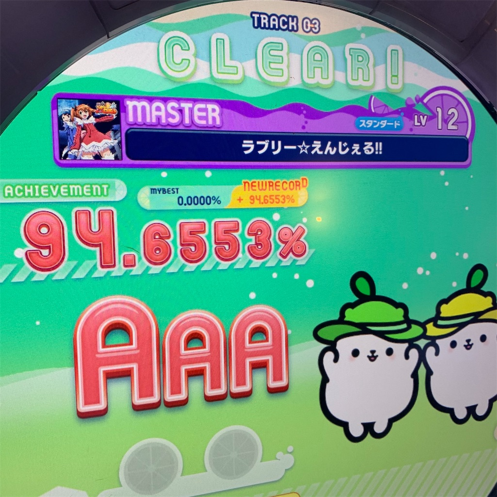 f:id:wasarasan:20201025002225j:image