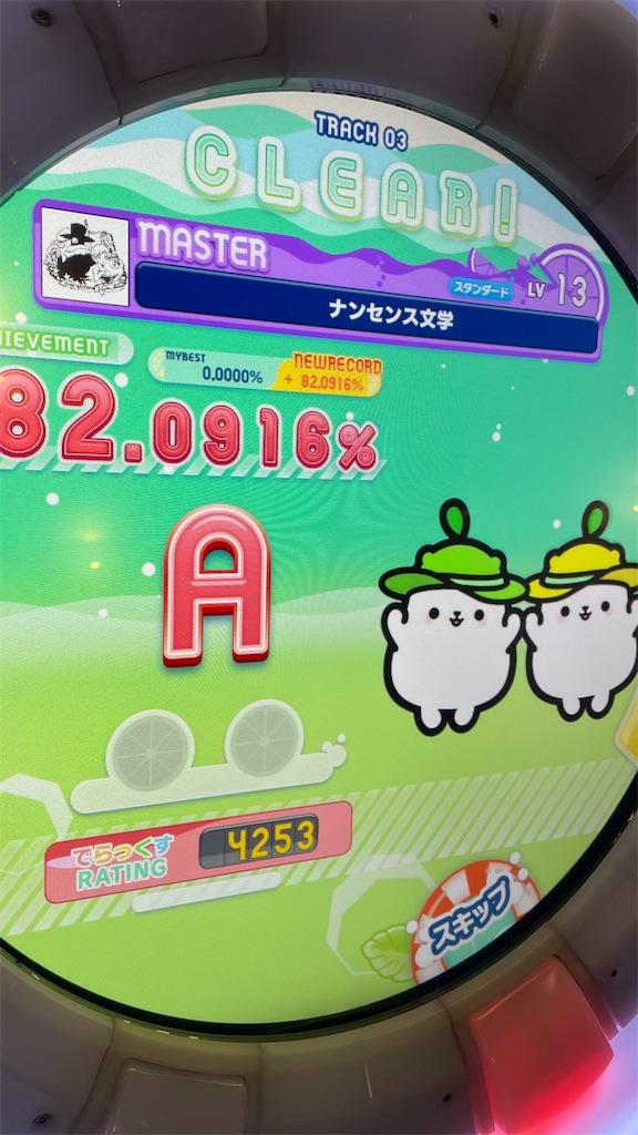 f:id:wasarasan:20201205210146j:image