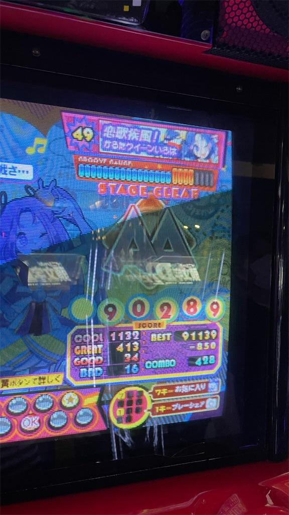 f:id:wasarasan:20201205221020j:image