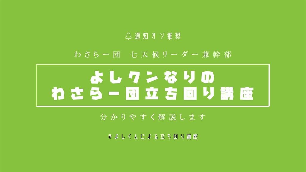 f:id:wasarasan:20201216224704j:plain