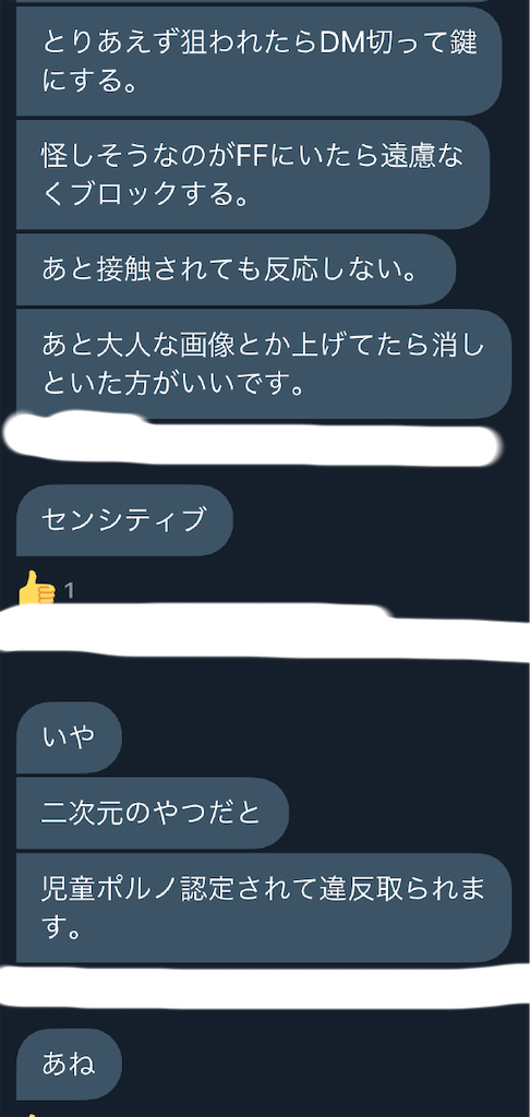 f:id:wasarasan:20201223085430p:plain
