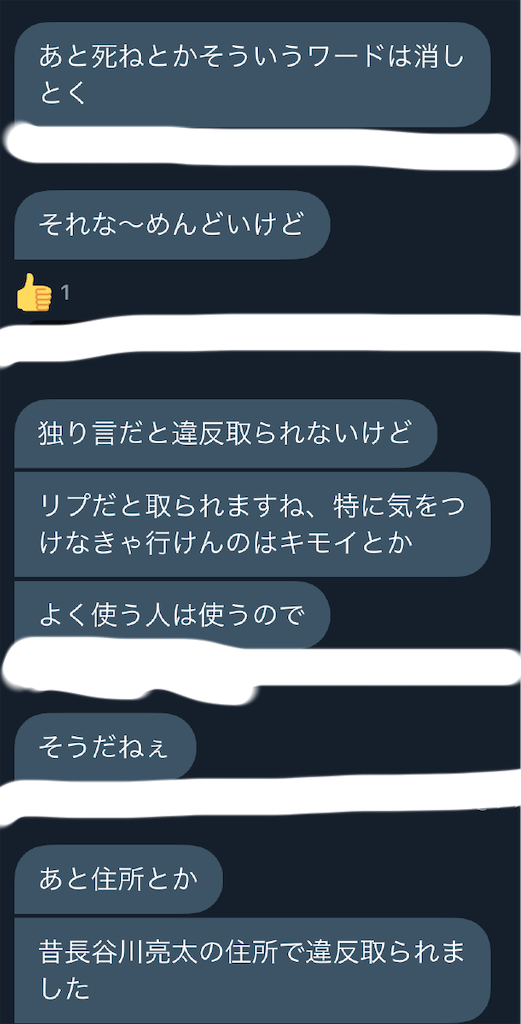 f:id:wasarasan:20201223085642p:plain
