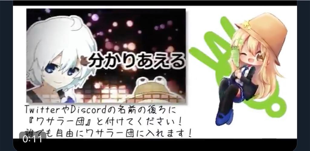 f:id:wasarasan:20201223224600j:plain
