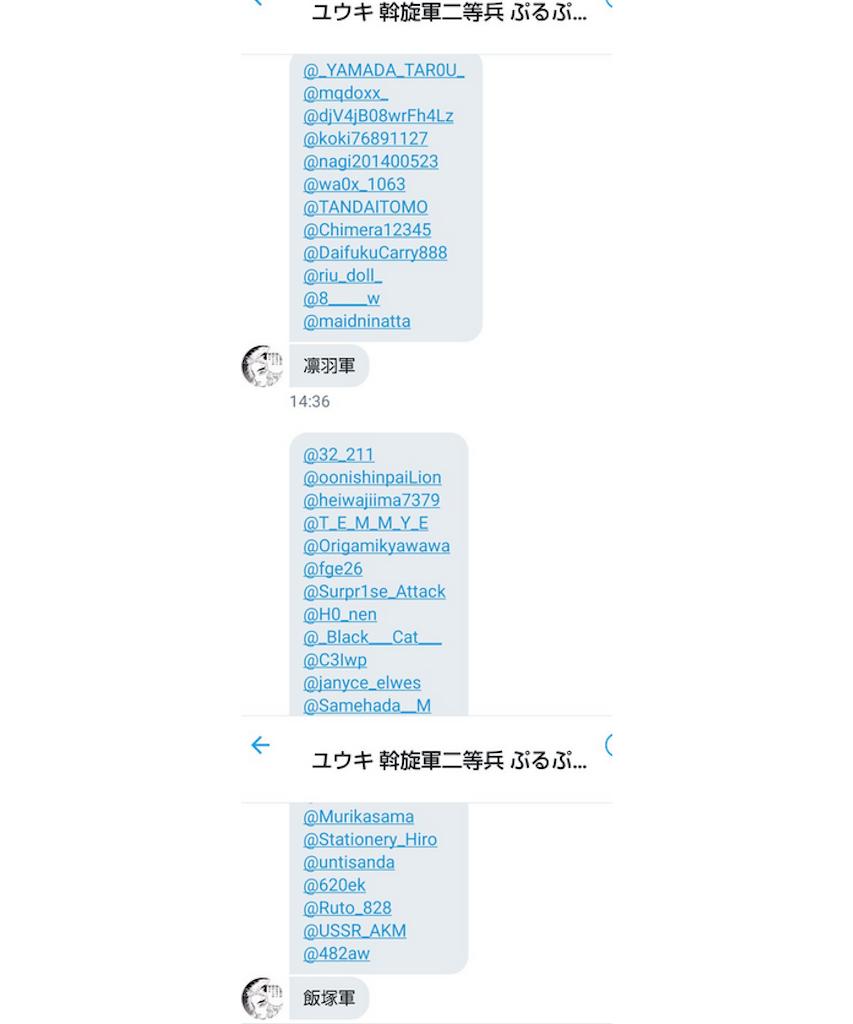 f:id:wasarasan:20201225004521p:plain