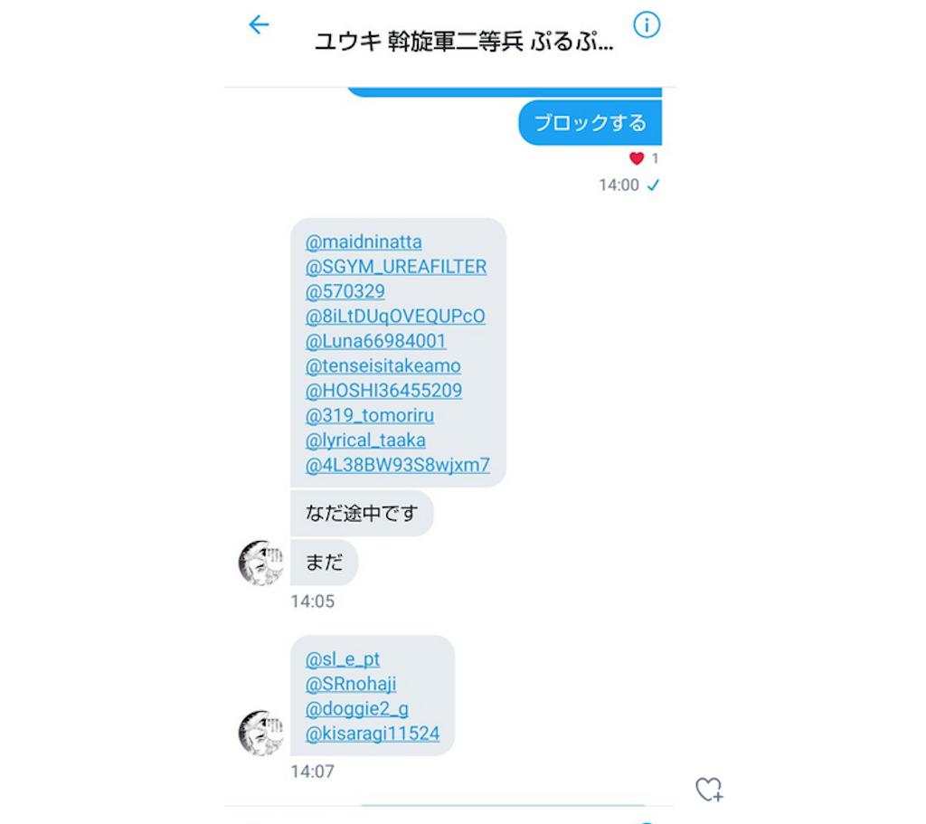 f:id:wasarasan:20201225004525p:plain