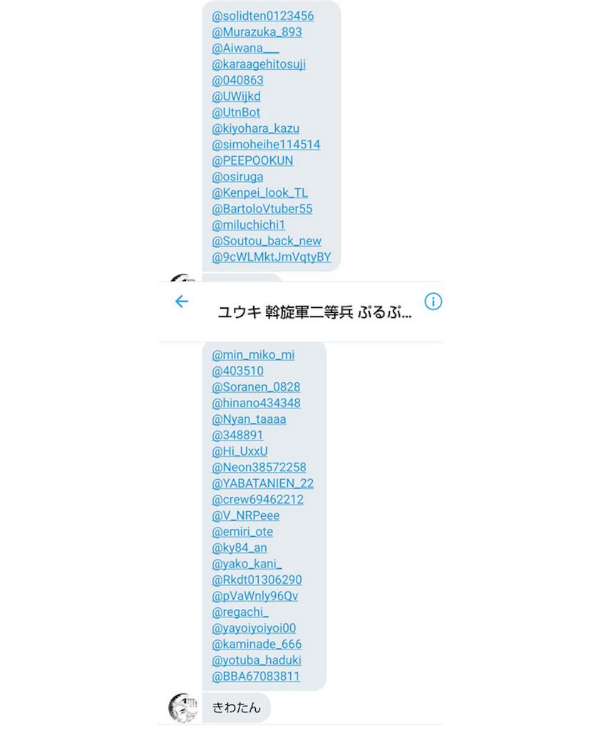 f:id:wasarasan:20201225004529p:plain