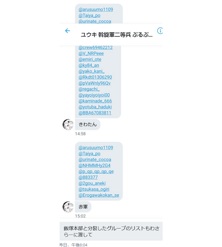 f:id:wasarasan:20201225004532p:plain