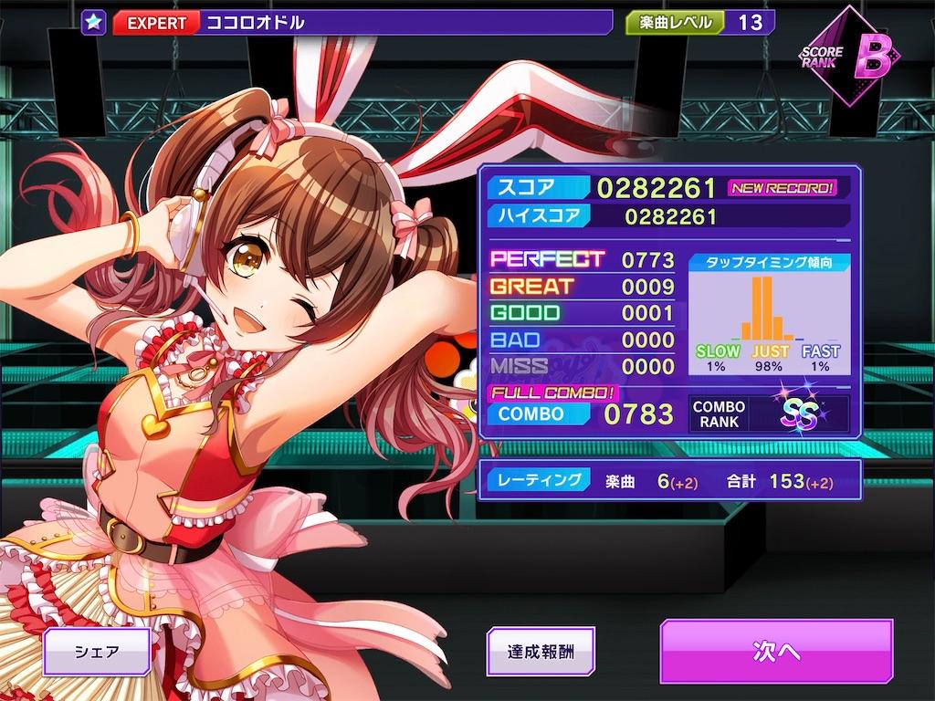 f:id:wasarasan:20201225004807j:plain