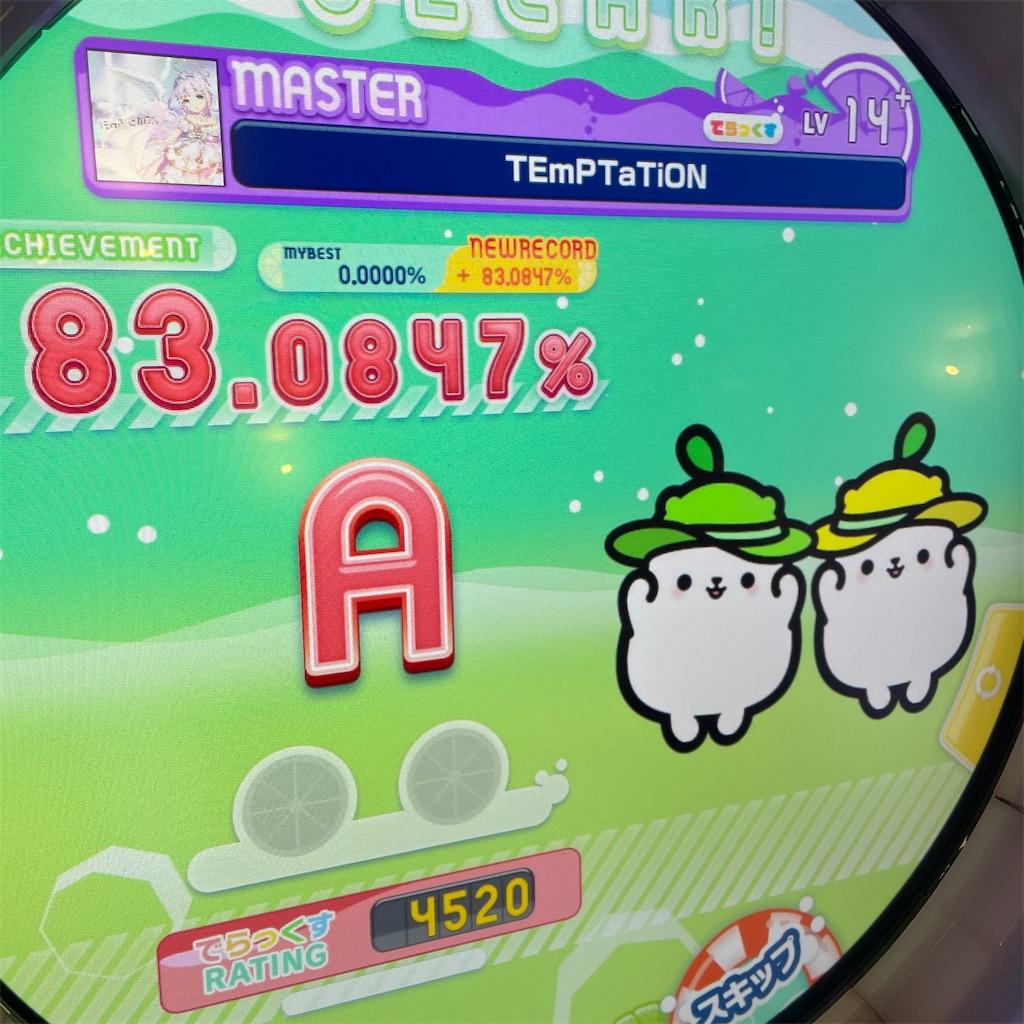 f:id:wasarasan:20201225004901j:plain